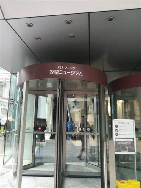 パナソニック汐留美術館-港区-東京都