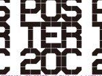「20世紀のポスター[図像と文字の風景]―ビジュアルコミュニケーションは可能か?」東京都庭園美術館