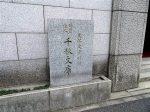 千秋文庫-千代田区-東京都