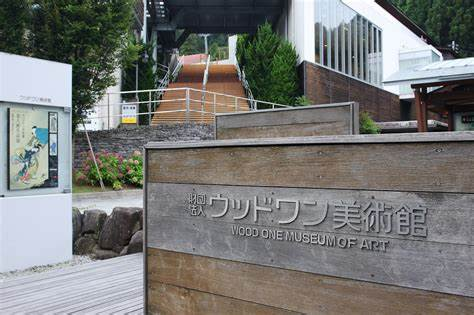 ウッドワン美術館-廿日市-広島県