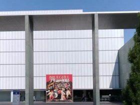 豊田市美術館-小坂本町-豊田市-愛知県