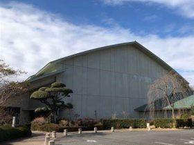 パラミタミュージアム-三重郡-三重県