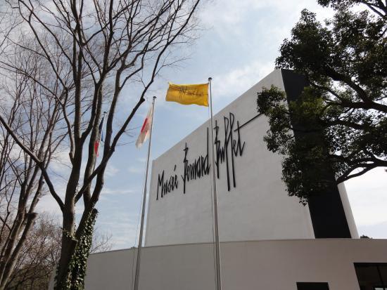 クレマチスの丘 ベルナール・ビュフェ美術館-駿東郡-静岡県