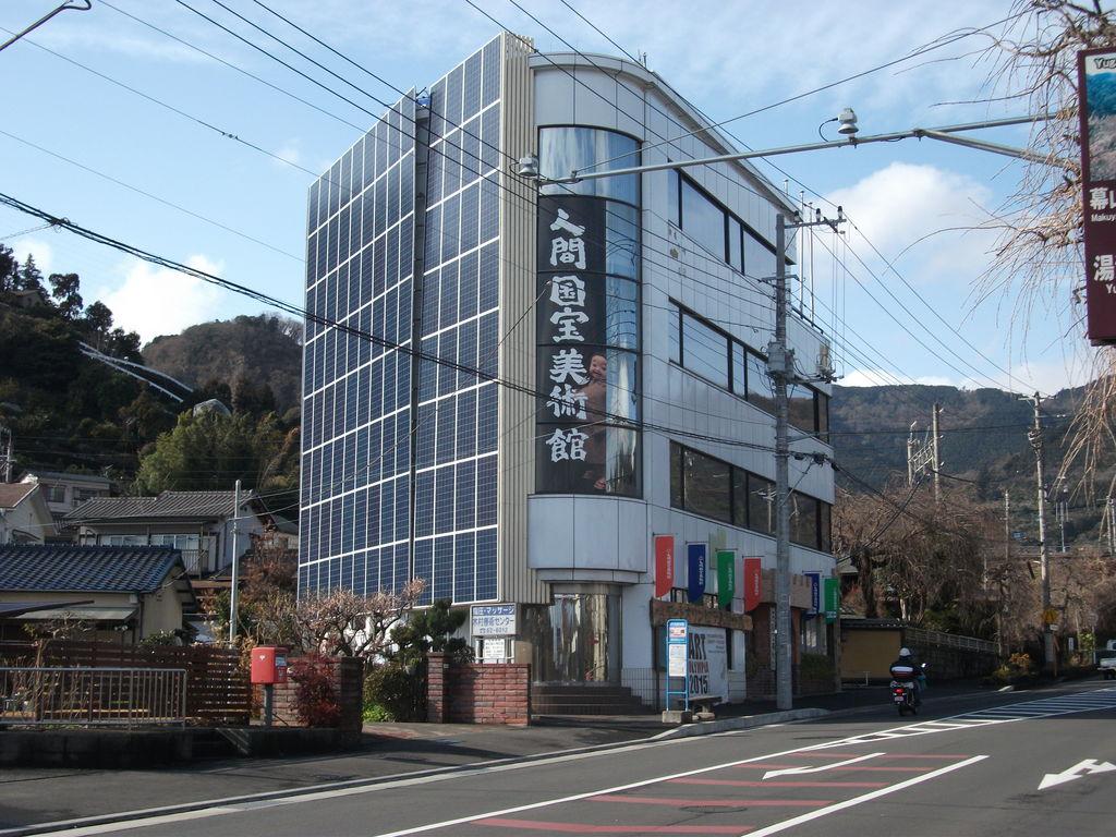 人間国宝美術館-足柄下郡-神奈川県