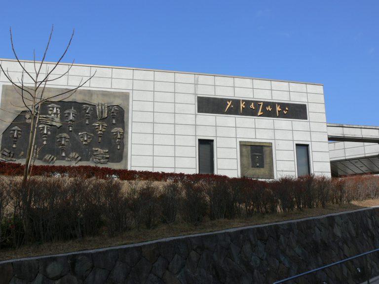 香月泰男美術館-三隅中-長門市-山口県