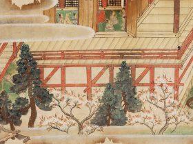 特別陳列 「 お水取り」奈良国立博物館