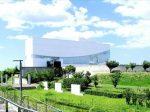 浜田市世界こども美術館-野原町-浜田市-島根県