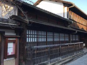 角屋もてなしの文化美術館-下京区-京都市-京都府