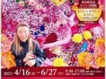 開館30周年特別企画「華道家・假屋崎省吾の世界 -美来麗明-」新見美術館