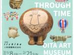 「リサ・ラーソン展 創作と出会いをめぐる旅」大分市美術館