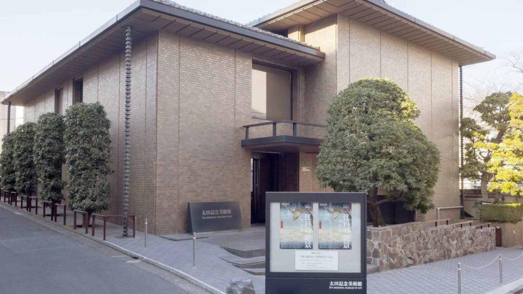 太田記念美術館-渋谷区-東京都
