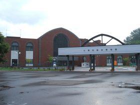小樽市総合博物館 本館-小樽市-北海道