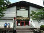 太宰府天満宮宝物殿-太宰府-福岡県