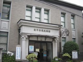直方谷尾美術館-直方市-福岡県