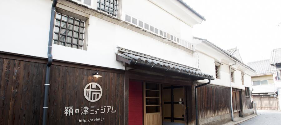 鞆の津ミュージアム-福山市-広島県