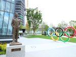 日本オリンピックミュージアム-新宿区-東京都