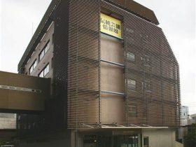 伝統芸能情報館-千代田区-東京都