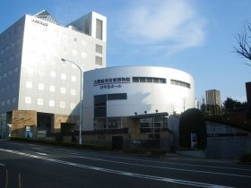 古賀政男音楽博物館-渋谷区-東京都