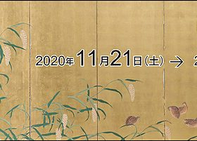 「収蔵作品展 サイズ—大きさから作品を見る」高崎市タワー美術館