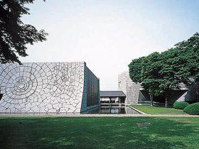 茨城県立歴史館-水戸市-茨城県