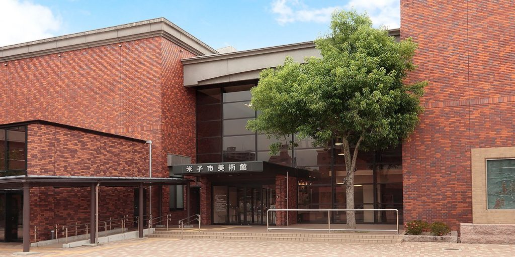 米子市美術館-米子市-鳥取県