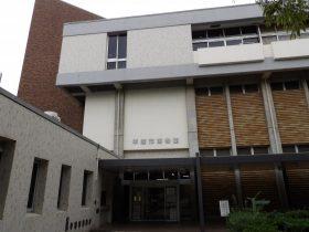 平塚市博物館-平塚市-神奈川県