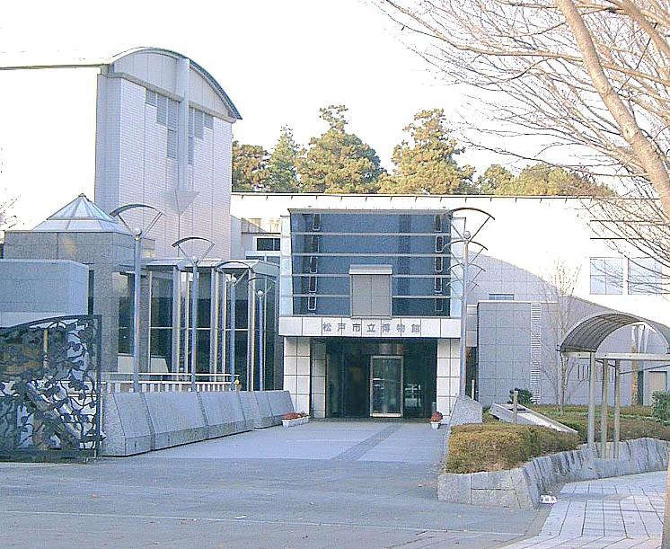 松戸市立博物館-松戸市-千葉県