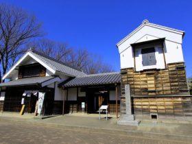 府中市郷土の森博物館-府中市-東京都