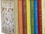 「『日本少国民文庫』が灯(とも)したもの —若き編集者たちとの交流—」三鷹市山本有三記念館