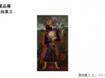 「所蔵品展 特集:島田章三」横須賀美術館