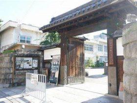 京都市学校歴史博物館-京都市-京都府