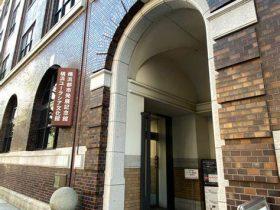 横浜都市発展記念館-横浜市-神奈川県