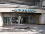 地下鉄博物館-江戸川区-東京都