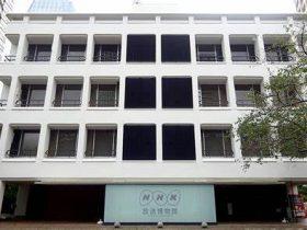 NHK放送博物館-港区-東京都