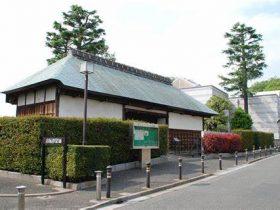 杉並区立郷土博物館-杉並区-東京都