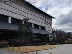 水野美術館-長野市-長野県