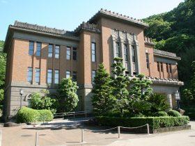 徳島県立文書館-徳島市-徳島県