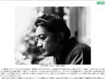 「生誕90年 三浦哲郎展―星をかたりて、たれをもうらまず―」神奈川近代文学館