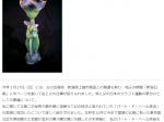 「内田邦太郎パート・ド・ベール ガラス展」岩崎博物館