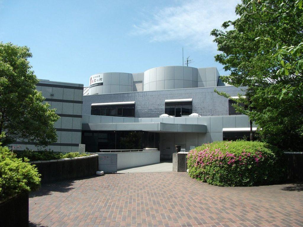東京都埋蔵文化財センター-多摩市-東京都