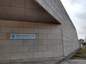 群馬県立土屋文明記念文学館-高崎市-群馬県