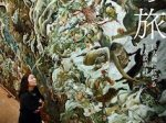 特別企画展「魂の旅 遠藤彰子展 ~巨大画に広がる一大叙事詩~」鹿児島市立美術館