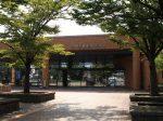 半田市立博物館-桐ヶ丘-半田市-愛知県