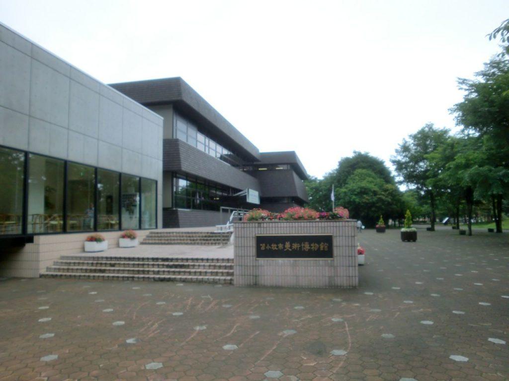苫小牧市美術博物館-苫小牧市-北海道