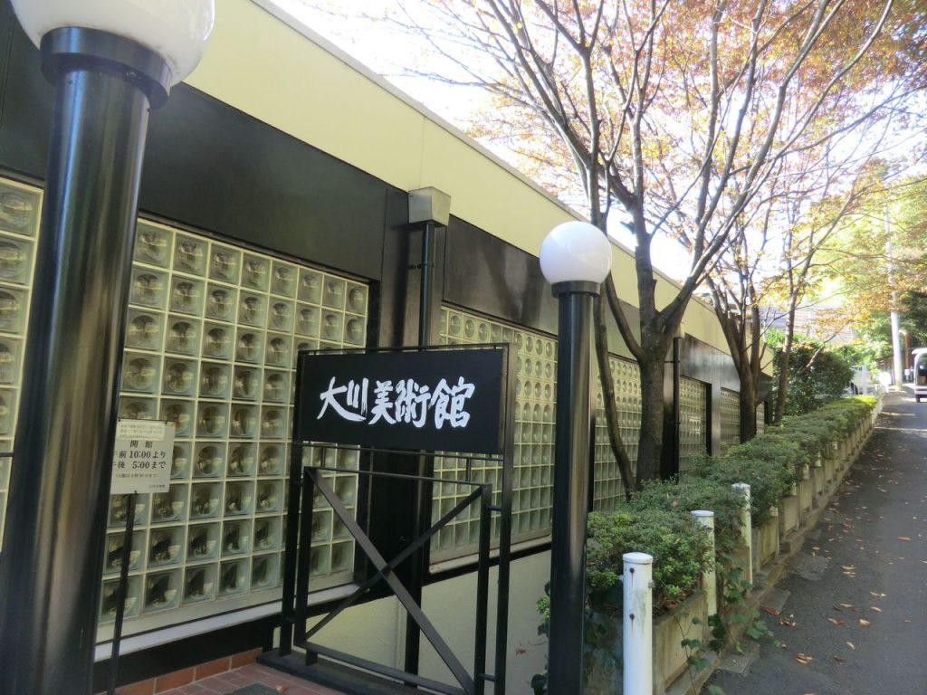 大川美術館-桐生市-群馬県