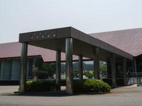 渡辺美術館-覚寺-鳥取市-鳥取県