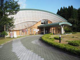 新潟県埋蔵文化財センター-新潟市-新潟県