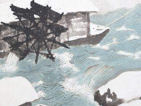 「日本画散歩 絵の中に入って楽しむ」足立美術館