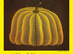 「フォーエバー現代美術館コレクション 草間彌生展」米子市美術館