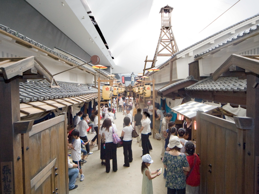 大阪市立住まいのミュージアム(大阪くらしの今昔館)-大阪市-大阪府